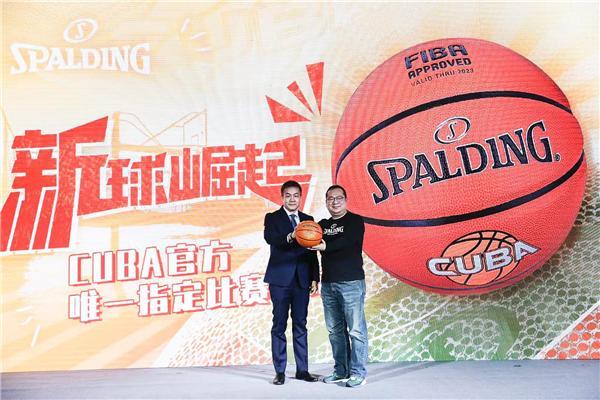 CUBA揭幕战打响,斯伯丁FIBA认证比赛用球正式亮相
